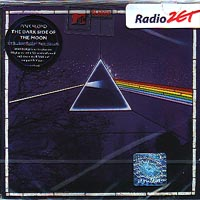 Pink Floyd - Dark Side Of The Moon Record