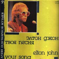 John, Elton - Your Song LP