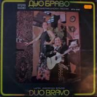 Duo Bravo