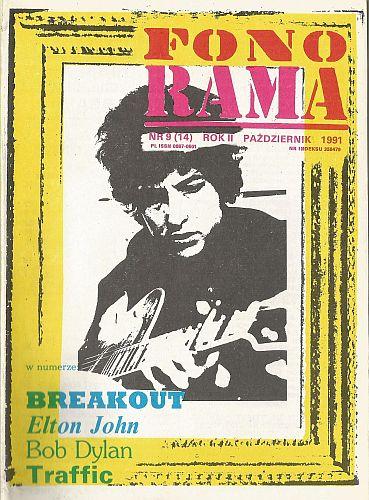 Breakout - Fonorama